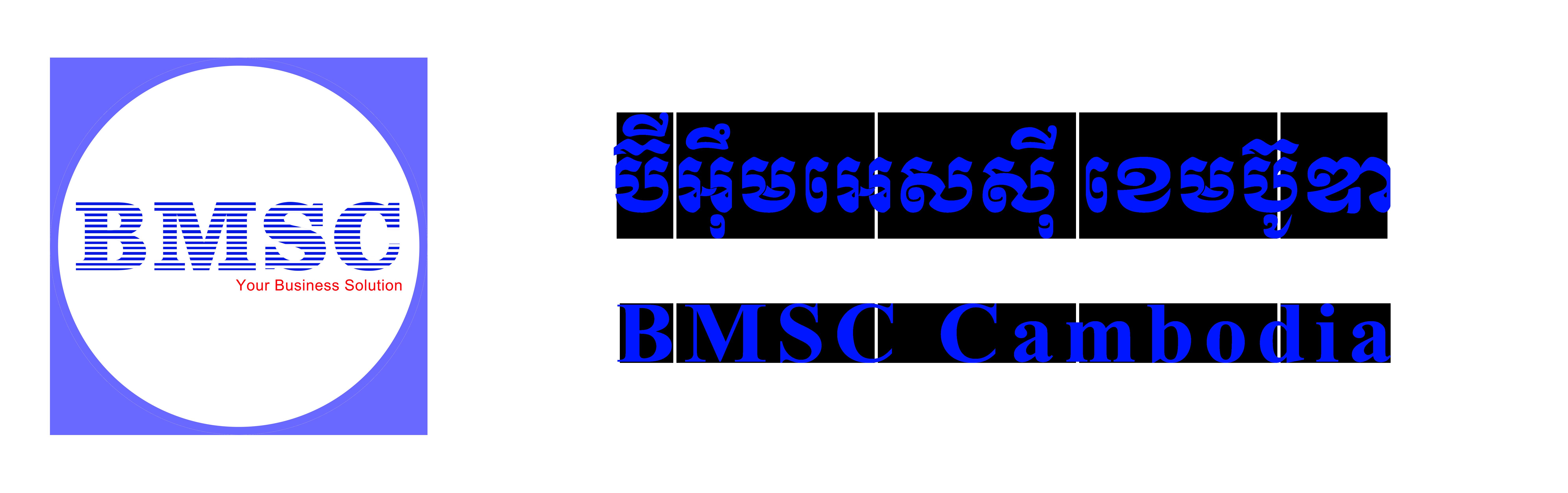 bmsc-cambodia.com